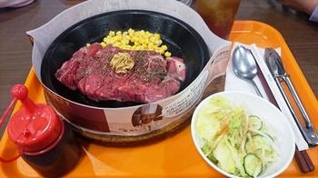 92'sワイルドジューシーカットステーキ.JPG